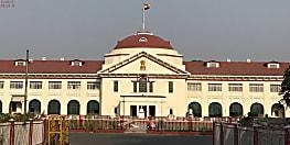 पटना हाईकोर्ट ने सरकार को दिया आदेश- एक हफ्ते में जलजमाव पर हुई कार्रवाई का ब्योरा करे पेश