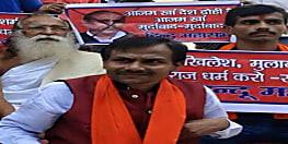 हिंदू महासभा के नेता रहे कमलेश तिवारी की हत्या, पैगंबर पर विवादित बयान को लेकर आए थे चर्चा में