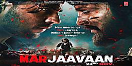 फिल्म 'मरजावां' का रोमांटिक सॉन्ग 'थोड़ी जगह'  हुआ  रिलीज