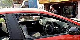अभी-अभी : राजधानी पटना में दुकान में घुसी तेज रफ्तार कार, दो गंभीर रुप से घायल