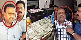घूसखोरी में रिकॉर्ड तोड़ने में जुटे PWD के इंजीनियर, नोट बटोरने में अरविंद ने सुरेश को पछाड़ा