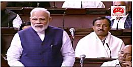 राज्यसभा के 250वें सत्र में बोले PM मोदी, जहां निचला सदन जमीन से जुड़ा, तो उच्च सदन दूर तक देख सकता है