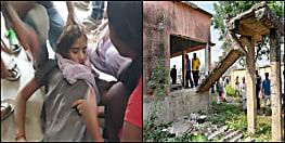 बेगूसराय में बड़ा हादसा, विद्यालय की सीढ़ी ढहने से एक छात्रा की मौत, 4 घायल