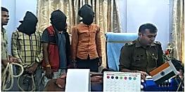 जहानाबाद पुलिस को मिली सफलता, 3 लुटेरों को किया गिरफ्तार, बाइक बरामद