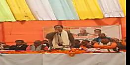 नागरिकता कानून पर जागरूकता के लिये भाजपा ने  शुरु किया राष्ट्रव्यापी अभियान, मधुबनी में प्रदेश अध्यक्ष ने संभाला मोर्चा