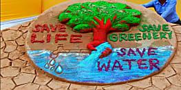 सीएम नीतीश के जल जीवन हरियाली अभियान का पूरे देश ने लोहा माना, प्रदूषण पर्षद के राष्ट्रीय सम्मेलन में हुई सराहना