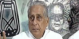 मानव श्रृंखला में शामिल होने वाले राजद विधायको के खिलाफ एक्शन, प्रदेश अध्यक्ष ने पार्टी का सदस्य होने से किया इंकार