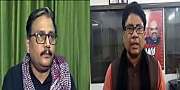 बिहार बीजेपी का अटैक,मनोज झा जी अपने शागिर्द को समझाइए मानव श्रृंखला के विरोध करने के निर्णय को राजद विधायकों ने ही किया खारिज