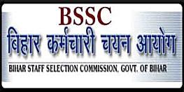 छात्रों के भारी विरोध के आगे झुका BSSC, 20 फरवरी तक रिजल्ट जारी करेगा आयोग