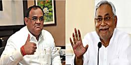 नीतीश को कई मुद्दों पर घेरने वाले बीजेपी एमएलसी सीएम के इन अभियानों के हैं मुरीद, ये रिश्ता क्या कहलाता है!
