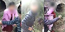 सुनसान इलाके में कपल कर रहे थे गंदा काम, गांव वालों ने Video बनाकर कर दिया वायरल