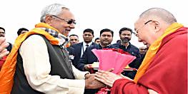 सीएम नीतीश कुमार ने बौद्ध धर्म गुरु दलाई लामा को पटना एयरपोर्ट पर दी विदाई, डीएम समेत कई अधिकारी रहे मौजूद