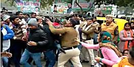 जदयू प्रदेश कार्यालय के सामने सिपाही अभ्यर्थियों ने किया हंगामा, पुलिस ने खदेड़ा