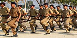 बिहार पुलिस सिपाही भर्ती परीक्षा के परीक्षार्थियों के लिए काम की खबर....जानें कब तक हो सकता है एक्जाम