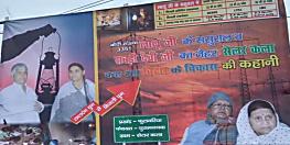 लालू प्रसाद के ससुराल पहुंचा राजद-जेडीयू की राजनीतिक लड़ाई, राबड़ी के मायके के बहाने तेजस्वी की जबर्दस्त घेराबंदी