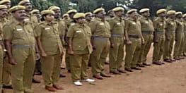 बिहार में 9 हजार होमगार्ड की होगी बहाली, इस बार सरकार ने बदल दिया है नियम, जानिए कौन कर सकता है अप्लाई