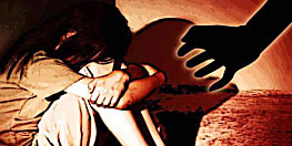 8 साल की लड़की के साथ रिश्तेदार सहित 16 लोगों ने किया रेप, जांच में जुटी पुलिस