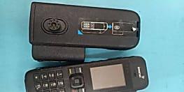 सुरक्षा एजेंसियों को मिला ट्रंप के दौरे से पहले प्रतिबंधित सैटेलाइट फोन, अलर्ट