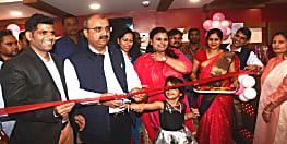 खुशखबरी : पटना मे इन्दिरा आईवीएफ के कंकड़बाग सेंटर का स्वास्थ्य मंत्री मंगल पांडेय ने किया भव्य शुभारंभ