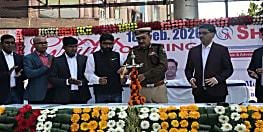 पटना के बोरिंग रोड में शिवाय एकेडमी की हुई शुरुआत, पुलिस महानिदेशक गुप्तेश्वर पांडेय ने किया उद्घाटन