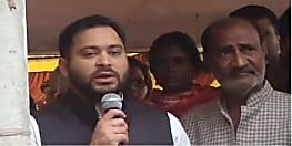परिवर्तन यात्रा के दौरान नेता प्रतिपक्ष तेजस्वी यादव पहुंचे पूर्णिया, कहा बिहार में अपराध का है बोलबाला