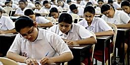 CBSE बोर्ड ने कहा,स्कूल एक मीटर की दूरी पर बैठाकर ले परीक्षा, यानी एक रूम में सिर्फ 12 परीक्षार्थी