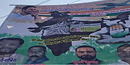 कांग्रेस ने पटना की सड़कों पर फिर की पोस्टरबाजी, कहा- BJP ने किया न्याय से अद्भुत धोखा