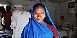 PMCH में एक महिला का पर्स लेकर भाग रही थी महिला चोर, लोगों ने खदेड़कर पकड़ा