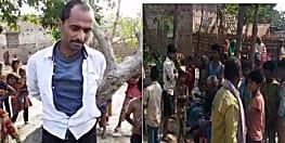 शादीशुदा महिला को आपत्तिजनक स्थिति में ग्रामीणों ने पकड़ा, फिर दी ऐसी सजा