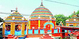 ऱजरप्पा मंदिर में विदेशी नागरिकों के प्रवेश पर रोक,मंदिर प्रबंधन ने जारी किए निर्देश