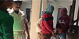 नौबतपुर : गुड्डू शर्मा हत्याकांड में शामिल 2 आरोपियों को पुलिस ने किया गिरफ्तार