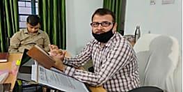 पूर्णिया में एसडीओ ने डीलर पर दर्ज कराया मुकदमा, लाभार्थियों को राशन नहीं देने का आरोप