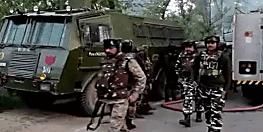 जम्मू-कश्मीर में  आंतकियों ने सीआरपीएफ को निशाना बनाया, बिहार का लाल हुआ शहीद....