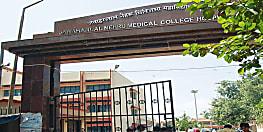 बिहार सरकार की स्वास्थ्य व्यवस्था का हाल, भागलपुर में बिजली कटने से वेंटिलेटर बंद, आईसीयू में भर्ती महिला ने तोड़ा दम