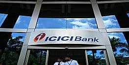 बायकॉट चाइना के बीच बड़ी खबर, चीन के सरकारी बैंक ने खरीदी ICICI बैंक में हिस्सेदारी