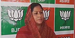भाजपा के पूर्व MLC की बहू चुनावी मैदान में ठोकेगी ताल,  गौड़ाबौराम विधानसभा से लड़ने का किया ऐलान