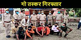 कुशीनगर पुलिस की कार्रवाई, 11 गौ तस्करों को किया गिरफ्तार, 223 गोवंश बरामद
