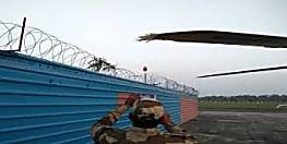 पटना एयरपोर्ट पर हेलीकॉप्टर हादसा की जांच जारी,सीसीटीवी से खुलेगा राज,कार्रवाई की लटकी तलवार
