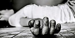 बर्दाश्त नहीं हुई छेड़खानी, पड़ोस में रहने वाला युवक गलत नियत से आधी रात युवती के कमरे में घुसा, सदमे में आई युवती ने दे दी जान