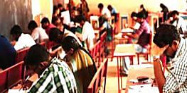 परीक्षार्थियों के सामने संकट, दारोगा और बीपीएसएससी की परीक्षा एक ही दिन, अभ्यर्थियों में नाराजगी किस में शामिल हों और किसे छोड़ें