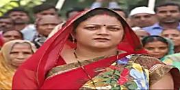 चुनाव से पहले जदयू के जगदीशपुर विधानसभा की महिला प्रत्याशी को हुई मातृत्व की अनुभूति, बच्ची को दिया जन्म