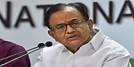 चिदम्बरम चिंता : कांग्रेस जमीनी स्तर पर खत्म हो चुकी है, बिहार में सिर्फ 45 प्रत्याशी ही उतारना चाहिए