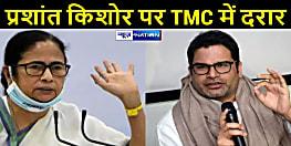 पश्चिम बंगाल चुनाव : प्रशांत किशोर के लिए टीएमसी में बगावती सुर, खराब हालत के लिए ठहाराया जिम्मेदार