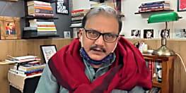 शिक्षा मंत्री मेवालाल चौधरी पर राजद सांसद मनोज झा का हमला, कहा- बिहार के युवाओं के साथ इससे गंदा मजाक नहीं