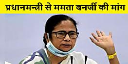 ममता बनर्जी ने प्रधानमन्त्री से की मांग, नेताजी की जयंती पर घोषित करें राष्ट्रीय अवकाश