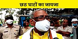 जहानाबाद सांसद ने छठ की तैयारियों का लिया जायजा, अधिकारियों को दिये कई निर्देश