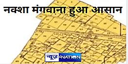 बिहार में जमीन के मैप को लेकर सरकार की नई पहल, घऱ बैठे किसी भी गांव का मंगा सकते हैं नक्शा