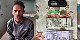 भारतबंद के दौरान 3 लाख की चोरी करने वाला अपराधी सुपौल पुलिस के हत्थे चढ़ा, भेजा गया जेल