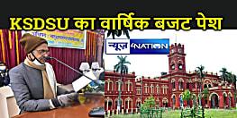 दरभंगा संस्कृत विश्वविद्यालय को हुआ 3 अरब 28 करोड़ का घाटा, सिर्फ एक करोड़ 84 लाख की हुई आमदनी
