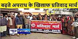 बढ़ते अपराध के खिलाफ भाकपा माले ने निकाला प्रतिवाद मार्च, एनडीए सरकार पर अपराधियों को संरक्षण देने का लगाया आरोप